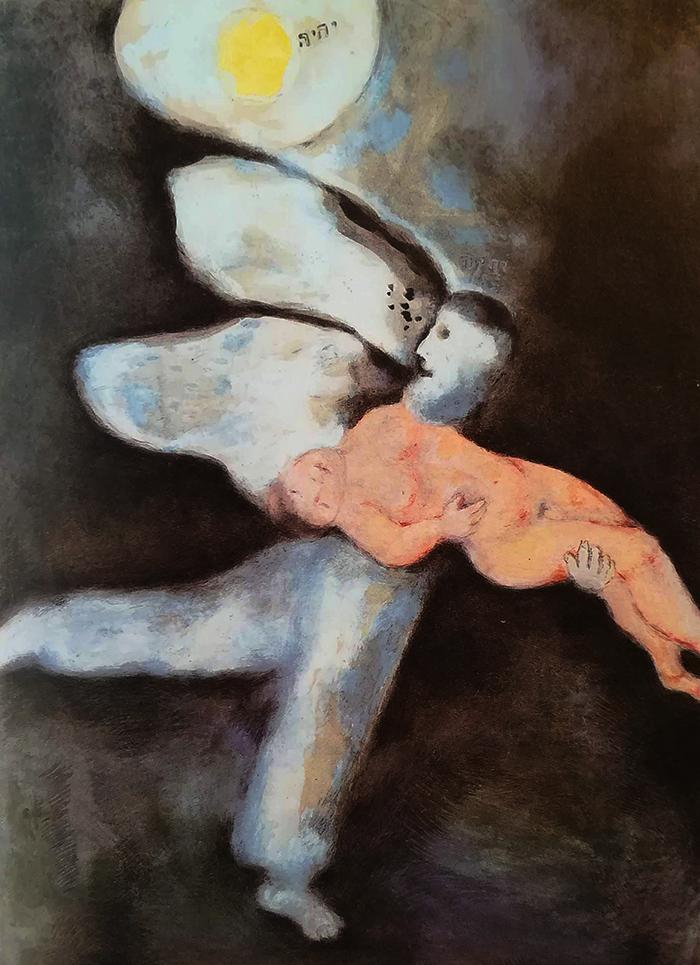 chagall-biblia-zorro rojo-la creación del hombre